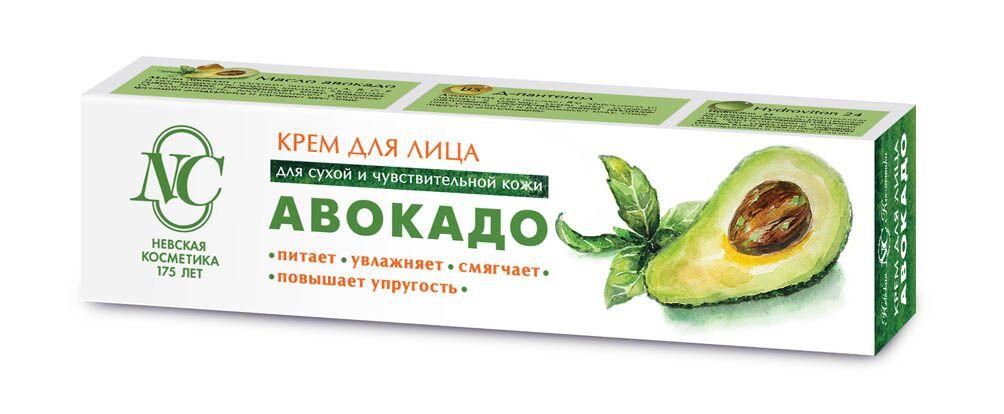 Крем для лица авокадо невская косметика купить куплю жир для косметики